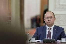وزير خارجية رومانيا يؤكد موقف بلاده الثابت تجاه القضية الفلسطينية