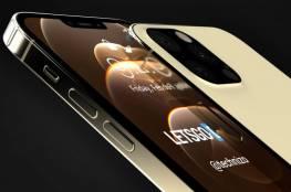 تقرير يكشف 3 ميزات مهمة في سلسلة هواتف iPhone 13 المقبلة