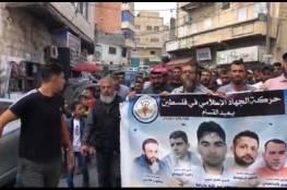مسيرة في يعبد دعما للمحررين إنفيعات وكممجي والأسرى خلف القضبان