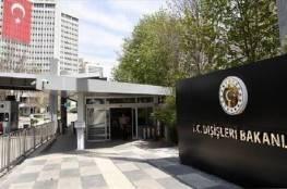 الخارجية التركية تستدعي السفير اليوناني لدى أنقرة