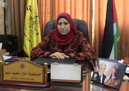 عمان: فلسطين تترأس اجتماع اللجنة الاقتصادية والاجتماعية لغرب آسيا