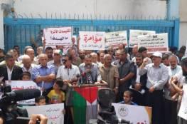"""اعصام احتجاجي لـ""""الشعبية"""" أمام مركز توزيع """"الأونروا"""" في جباليا"""