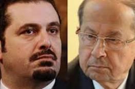 الرئيس اللبناني يؤكد : الحريري محتجز في السعودية