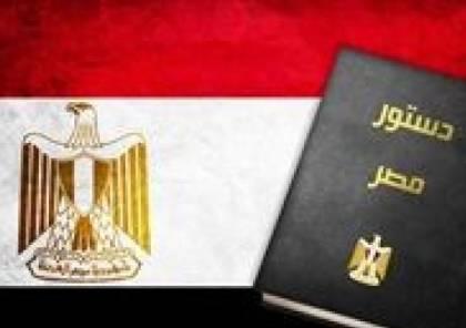 مصر: نتائج التصويت على التعديلات الدستورية