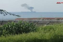 """""""سانا"""": حريق في ناقلة نفط قد يكون بسبب هجوم بمسيرة من مياه لبنان"""