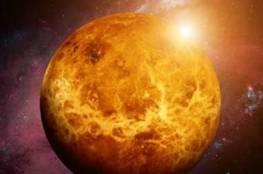 علماء يكتشفون علامات وجود حياة على كوكب الزهرة