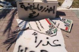 غزة: مجهولون يحطمون حجر الأساس الخاص بمجمع رفح الطبي