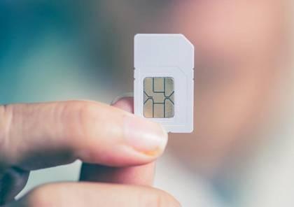 وزير الاتصالات يعلن انطلاق خدمة التناقل الرقمي في 20 من الشهر الجاري
