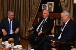 تحديد موعد مشاورات تشكيل الحكومة الإسرائيلية