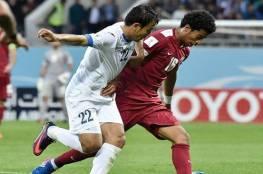 فيديو .. قطر تتلقى هزيمة من المنتخب الأوزبكي