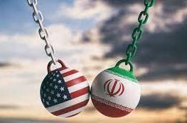 إدارة بايدن تدرس رفع عقوبات ترامب الأكثر قسوة عن إيران