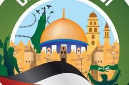 """قائمة """"القدس موعدنا"""" تدين حملات الاعتقالات في الخليل والتي طالت أحد مرشحيها"""