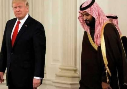 النواب الأميركي يقرر وقف صفقة أسلحة مع السعودية بقيمة 8.1 مليار دولار