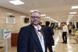 فتح تحقيق إسرائيلي في ظروف مهاجمة عضو الكنيست عوفر كسيف