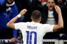 لماذا احتسب هدف مبابي في نهائي دوري الأمم الأوروبية رغم التسلل ؟