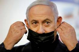 """""""انتصار كبير لليمين""""... أول تعليق لنتنياهو على نتائج الانتخابات الإسرائيلية"""