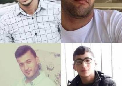 الحكم بالسجن وغرامة على شاب من الخضر وتأجيل محاكمة ثلاثة آخرين