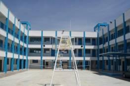 غزة: الكشف عن طبيعة الدوام المدرسي وعمل المؤسسات يوم السبت القادم