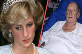 عميل استخبارات بريطاني على فراش الموت يكشف سرّ موت الأميرة ديانا