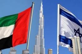 تقليص تشكيلة الوفد الإسرائيلي الذي سيتوجه غدًا للإمارات