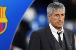 رسمياً ..برشلونة يُعلن إقالة كيكي سيتيين