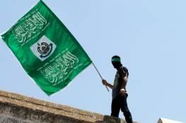 """إسرائيل: """"صفقة القرن"""" ستسرع في استيلاء حماس على السلطة الفلسطينية في الضفة"""