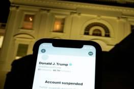 ترامب يطلب من قاض إعادة حسابه على تويتر