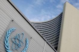 الوكالة الدولية للطاقة الذرية: إيران تستخدم أجهزة طرد مركزي متطورة لتخصيب اليورانيوم