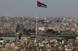 الأردن- قرار بوقف مجلس نقابة المعلمين عن العمل