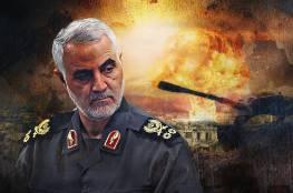 الاستخبارات الإسرائيلية: طهران لم تتمكن من إيجاد بديل لقاسم سليماني