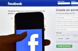 فيسبوك يقدم خدمة الترجمة فائقة السرعة