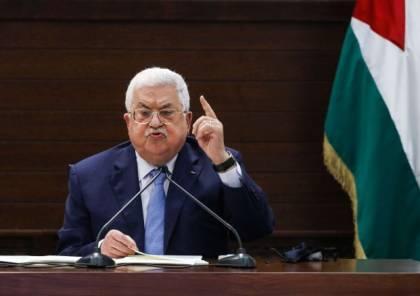 الرئيس عباس يصدر عددا من القرارات الجديدة