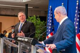 """مايك بومبيو: سنصنف حركة مقاطعة إسرائيل """"بي دي أس"""" معادية للسامية"""