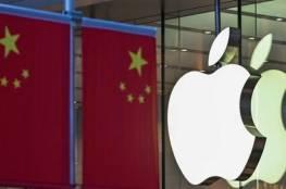 """""""ابل"""" تحذف تطبيقات قراءة القرآن والكتاب المقدس في الصين"""