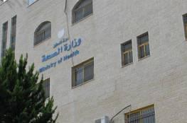صحة غزة تدعو المواطنين لعدم السفر إلا للضرورة القصوى