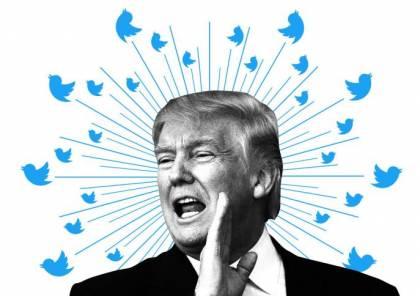 تويتر: تغريدات ترامب ستظل باقية حتى لو خالفت القواعد