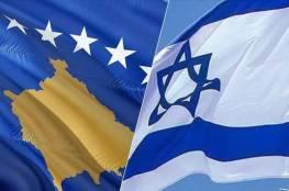 كوسوفو تعلن تطبيع العلاقات مع إسرائيل وبناء سفارة لها في القدس