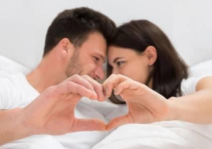4 أسرار لتجعلي زوجك يعشقك