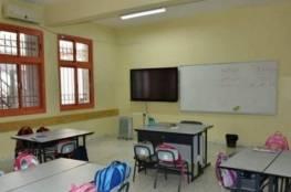 """""""التربية"""": تشكيل لجنة لدراسة القضايا المتعلقة بالمدارس الخاصة"""