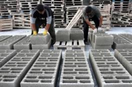 غزة: 13.68 مليون دولار خسائر الصناعات الإنشائية خلال ثلاثة أشهر