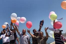 صيّادو غزة يتظاهرون مطالبين بتوسيع مساحة الصيد