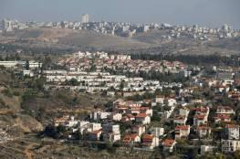 اسرائيل صادقت اليوم على بناء نحو 3 آلاف وحدة استيطانية جديدة في الأراضي الفلسطينية المحتلة.