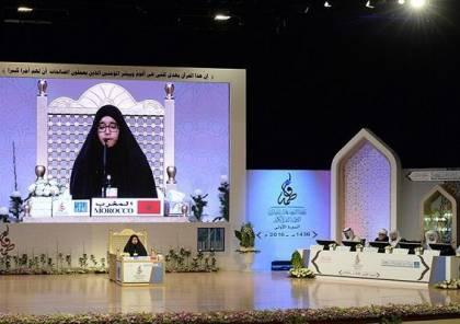 فتيات يتنافسن على أكبر جائزة لحفظ القرآن بالعالم