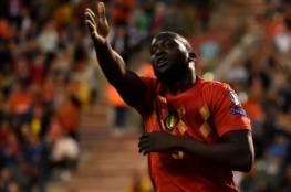 لوكاكو يهاجم زميله السابق في مانشستر يونايتد