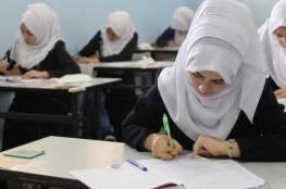 التربية والتعليم تصدر توضيحاً مهماً لطلبة الثانوية العامة