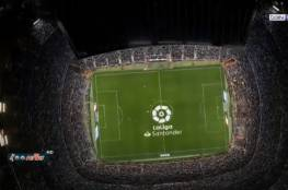 معلق الكلاسيكو 2020 مباراة برشلونة ضد ريال مدريد اليوم