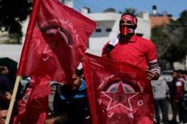 الجبهة الديمقراطية: تدعو بريطانيا إلى الإعتذار للفلسطينيين