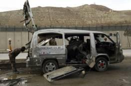 أفغانستان: 8 قتلى و53 جريحا بانفجار سيارة مفخخة
