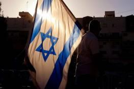 """صحيفة عبرية تتساءل: أمام لغة """"ذكرى الهيكل"""".. من يخلص إسرائيل من القنبلة الموقوتة؟"""