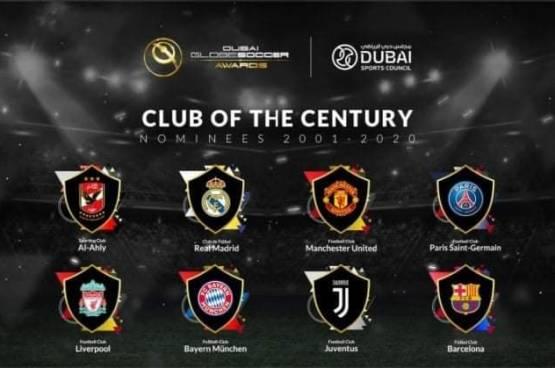 رابط التصويت على جوائز جلوب سوكر 2020 أفضل نادي في القرن 21 وأبرز مدرب ولاعب
